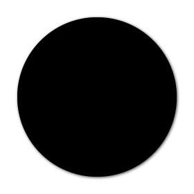 Czarny – barwnik wodny CP