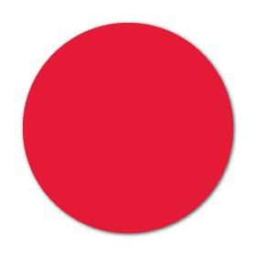 Czerwony – barwnik wodny CP
