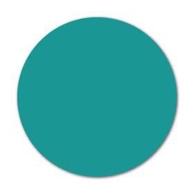 Zielony szmaragdowy – barwnik wodny CP