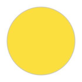 Żółty MP